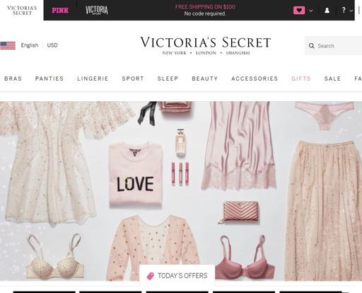 Victoria's Secret - Albany, NY - 156 Colonie Center | Hours