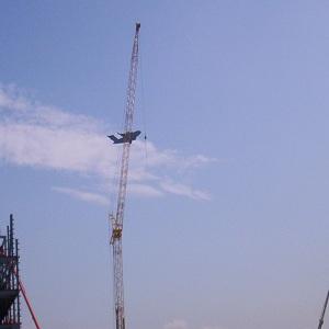 Princeton Construction Service Group