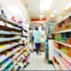Belvidere Lins Food Mart LLC