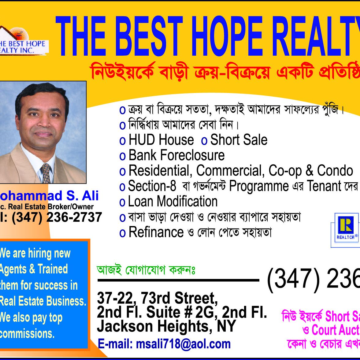 The Best Hope Realty Inc