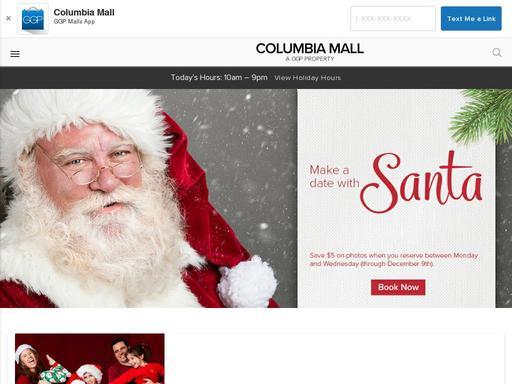 Columbia Mall