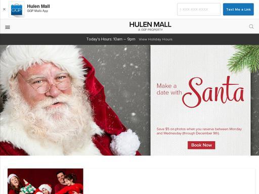 Hulen Mall