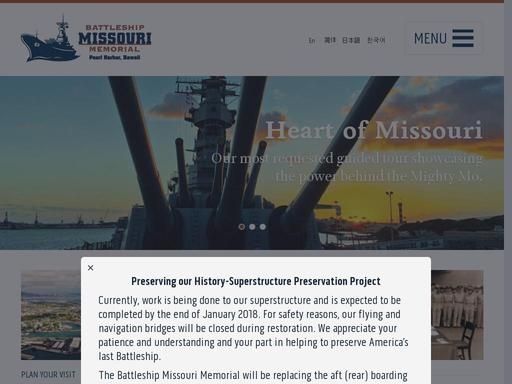 Battleship Missouri Memorial